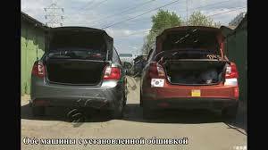 Обшивка крышки багажника, седан Kia Rio 2 jbl (Киа Рио 2 ...