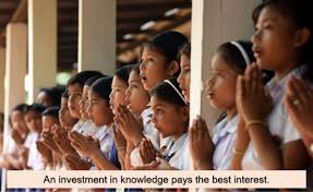 Home | <b>Directorate of Elementary Education</b> | Government Of Assam ...
