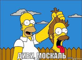 В Генштабе обсуждают возможность создания музея оккупации Крыма, - Селезнев - Цензор.НЕТ 2561
