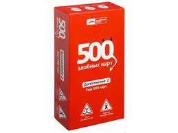 Купить <b>настольную игру Origami</b> 500 Злобных карт. Дополнение ...