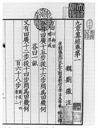 history of algebra   wikipedia nine chapters on the mathematical artedit
