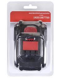 <b>Аккумулятор Elitech</b> Li ion <b>14</b> 4V 2 0Ah 1820 098500 - Чижик