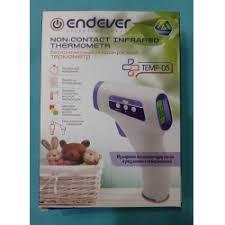 Бесконтактный инфракрасный <b>термометр Endever TEMP-05</b>