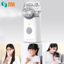 <b>Xiaomi Andon</b> Nebulizer Mini Portable Silent Atomizer Handheld 0.2 ...
