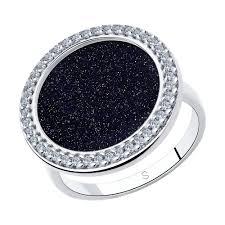 <b>Кольцо из серебра</b> с авантюрином <b>94013022</b> — Serebrov