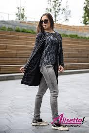 <b>Куртка</b> женская <b>Conso</b> SL180109 - nero – черный