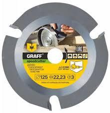 Круг отрезной GRAFF speedcutter125 пильный по дереву для ...