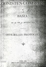 Resultado de imagen de Congreso de Basilea en 1897