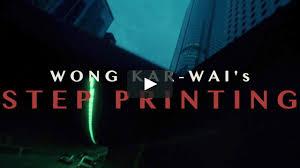 Wong Kar Wai // <b>Step Printing</b>. on Vimeo