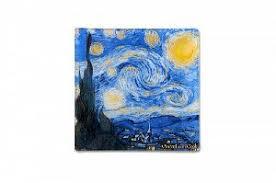 <b>Тарелка квадратная Звездная ночь</b> (Ван Гог) Carmani CAR198 ...