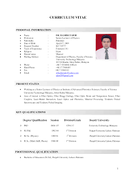 resume in english model cover letter template for resume resume in english model sample model resume and tips 46 good spm english model essays