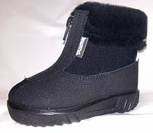 Обувь <b>Kuoma</b> в интернет-магазине Modamix.ru Низкие цены!