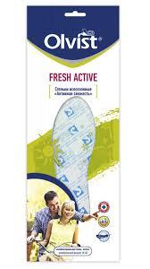 <b>Стельки</b> всесезонные <b>Olvist</b> Fresh Active. Размер 36-46 — купить ...