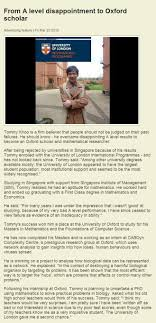 tommy khoo research and academic profile