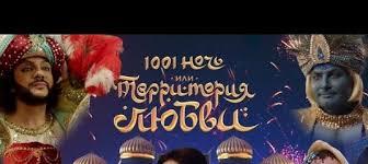 Новогодний мюзикл из <b>композиций</b> на стихи Михаила.. | Русская ...