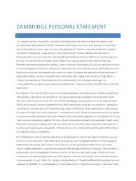 cambridge personal statement example