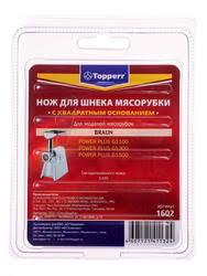 Купить <b>Нож</b> для шнека <b>Topperr</b> 1602 по супер низкой цене со ...