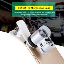 66X <b>Zoom</b> Mobile Phone Camera Optical LED <b>UV</b> Clip Magnifier ...