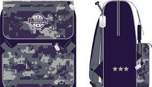 <b>Ранец Proff Military</b> MI 16-BPA-02-01 купить в интернет-магазине ...