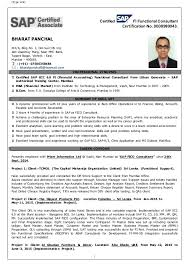 sap fico bharat panchal resume type text  certified fi functional consultant certificationno