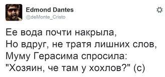 """""""Танк боевиков выходит из укрытия, делает три-четыре выстрела и прячется. Мы можем только в блиндажах прятаться"""", - украинские бойцы возле Горловки - Цензор.НЕТ 1293"""