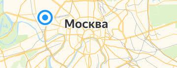 «<b>Marta MT</b>-4314» — Бытовая техника — купить на Яндекс.Маркете