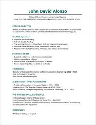 computer program skills resume resumes career services university of montana listing software resume examples sample resume for a waitress sample