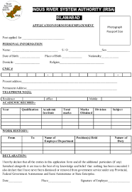 irsa application form for vacant posts jobs pakworkers