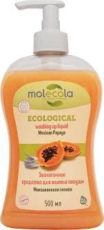 """<b>Средство</b> для мытья посуды <b>Molecola</b> """"Мексиканская папайя ..."""