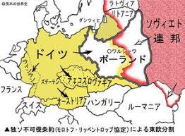 「独ソ戦」の画像検索結果