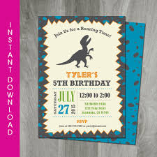editable invitation self editable dinosaur birthday invitation instant t rex party printable double sided diy personalize pdf file boy birthday