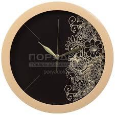 <b>Часы настенные Вега</b> Узор П1-14/6-565 в Москве: отзывы, цены ...