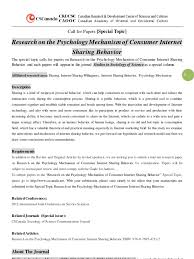 sss special topic research on the psychology mechanism of consumer sss special topic research on the psychology mechanism of consumer internet sharing behavior internet behavior