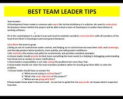good software team leader tips good software team leader tips
