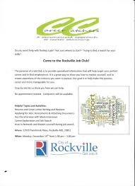 job clubs career counseling in maryland careercatchers city of rockville
