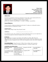 cover letter sample hotel housekeeping resume sample resume hotel cover letter hotel housekeeping resume sample samplessample hotel housekeeping resume extra medium size