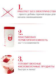 <b>Йогуртница</b>-<b>термос Oursson</b> FE55051/RD - Хлебопечка.ру