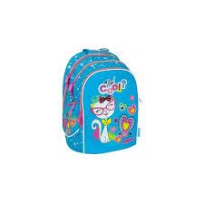 <b>MagTaller Рюкзак школьный</b> Cosmo IV, Kitty купить в интернет ...