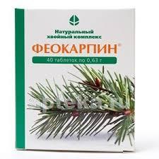 <b>Феокарпин n40 табл</b> - цена 130 руб., купить в интернет аптеке в ...