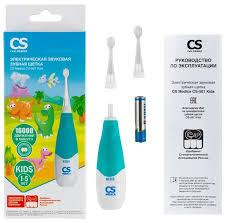 Купить Звуковая <b>зубная щетка CS Medica</b> CS-561 Kids, голубой ...