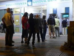 Αποτέλεσμα εικόνας για ΦΩΤΟ κλειστων τραπεζων