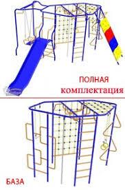 Детские <b>спортивные комплексы</b> для улицы и <b>дачи</b> купить в Москве