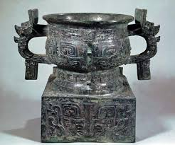 Photograph Ceremonial bronze gui  late   th   early   th century BC  Zhou dynasty Kids Britannica