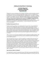 goal essay sample
