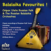 Osipov State Russian Folk Orchestra & Russian ... - Amazon.com