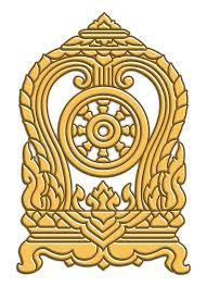ผลการค้นหารูปภาพสำหรับ logo สำนักงานปลัดกระทรวงศึกษา