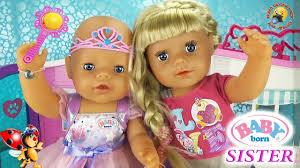 Беби Бон играет с Сестричкой Куклы Пупсики Видео для детей ...