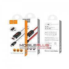 <b>Аксессуары</b> оптом: USB кабель type-c <b>HOCO U29 LED</b> displayed ...