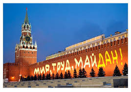 ЕС продолжит работать над дополнительными санкциями против России, - Ромпей - Цензор.НЕТ 2550