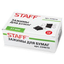 Купить «<b>Зажимы для бумаг</b>» – цена на товар в официальном ...
